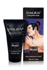 Samurai Penis power Cream - Puisez toute l'�nergie sexuelle du guerrier qui sommeille en vous!